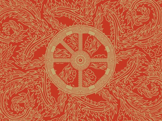 Burning Wheel cover art, featuring a wheel and lots of fire.