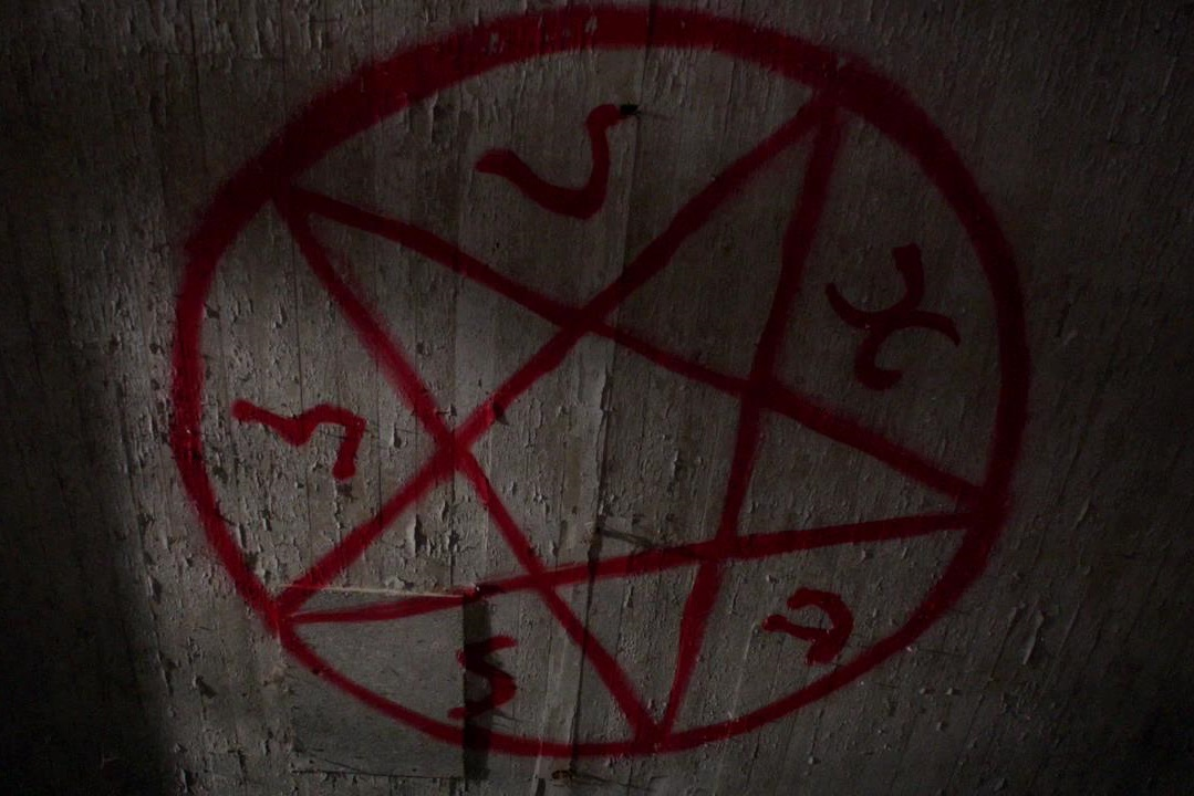 A devil's trap from Supernatural.