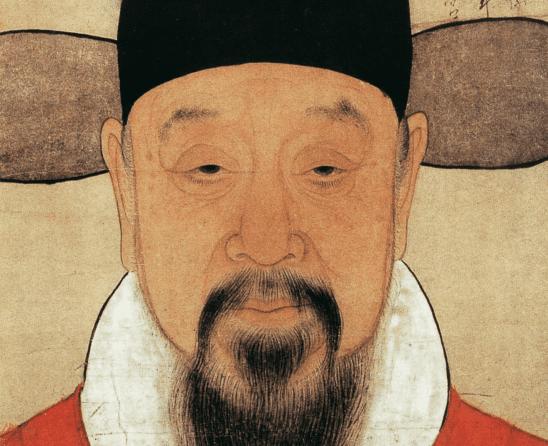 Chinese Mathematician Xu Guangqi